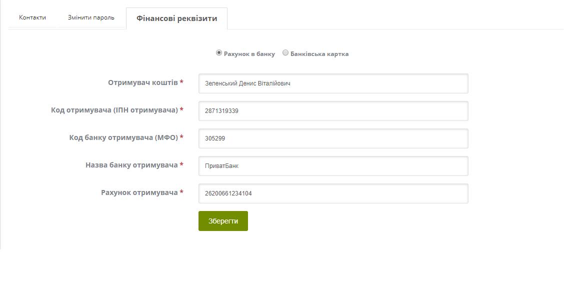 image http://forum.setam.net.ua/assets/images/100-68iWv1sw9W4VR5GO.png
