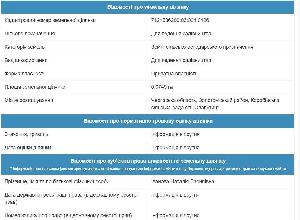 image http://forum.setam.net.ua/assets/images/1213-EQ9ubdpxv2aObGLc.jpeg