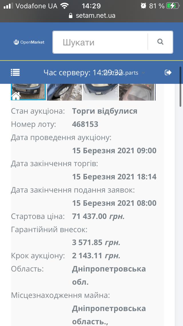 image https://forum.setam.net.ua/assets/images/1317-TnfLOIQx8b6jI6Yz.png
