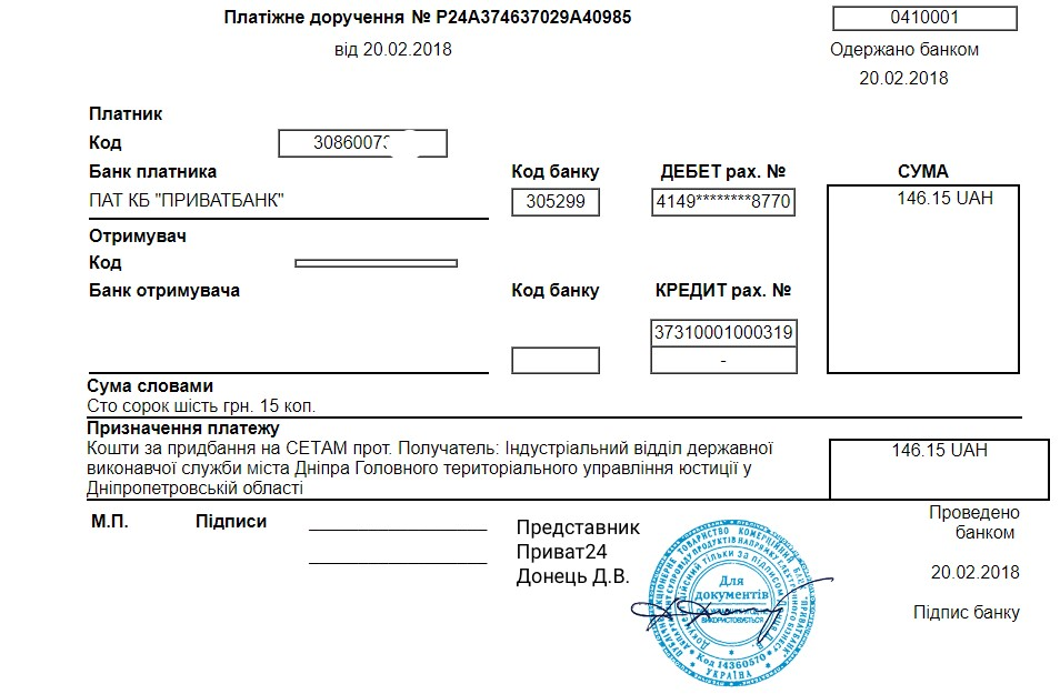 image http://forum.setam.net.ua/assets/images/141-yuoILduF7oJLCVOM.jpeg