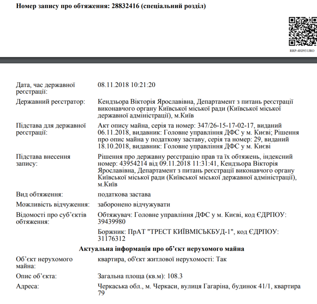 image https://forum.setam.net.ua/assets/images/1440-36EvErVcB2K38o2H.png