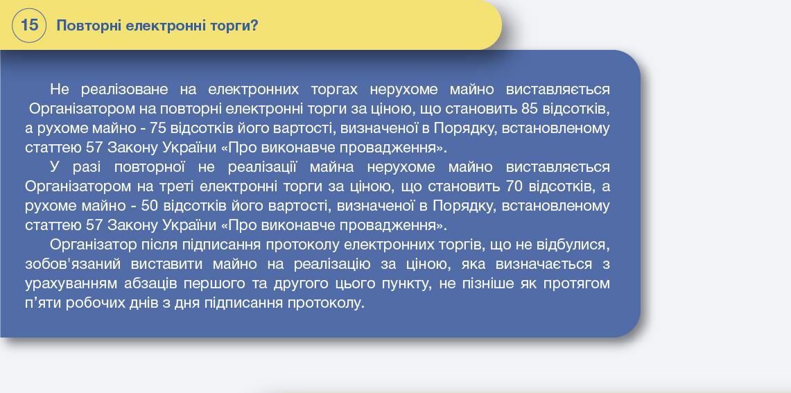 image http://forum.setam.net.ua/assets/images/146-Y9Q5vA6OINslCq0b.jpeg