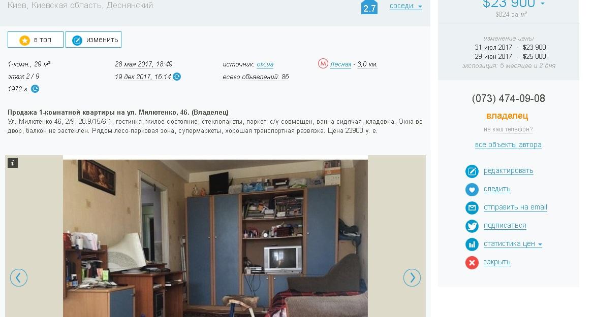 image http://forum.setam.net.ua/assets/images/146-YRcS1AMRZo229ZhV.jpeg