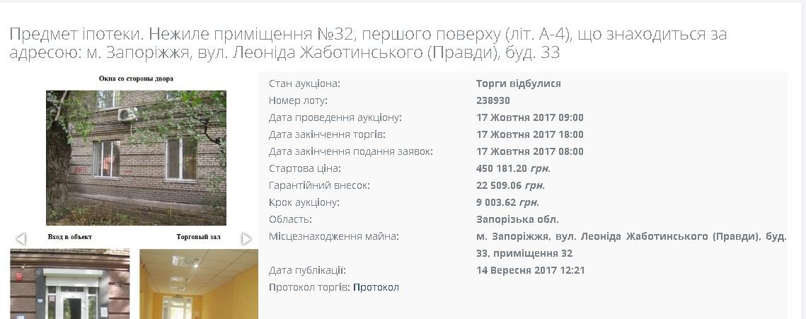 image http://forum.setam.net.ua/assets/images/146-edjSUqyYv2PUdqfC.jpeg