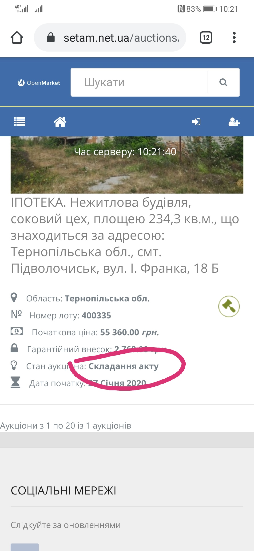 image http://forum.setam.net.ua/assets/images/146-gfNS6caJLwATA8uT.jpeg
