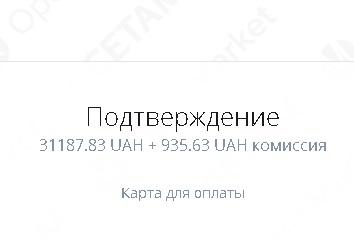 image http://forum.setam.net.ua/assets/images/146-kKpWQNp3tWZ79Imc.jpeg