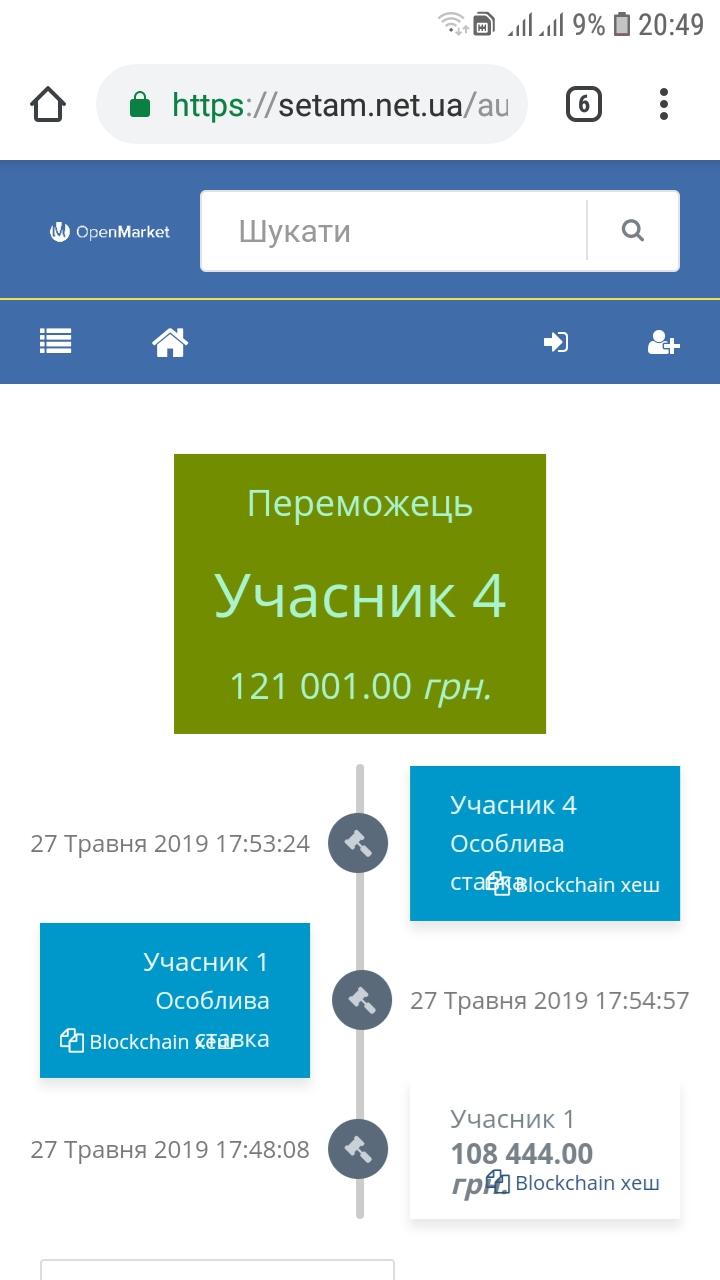 image http://forum.setam.net.ua/assets/images/146-nLQmbSqEpiZuNazL.jpeg