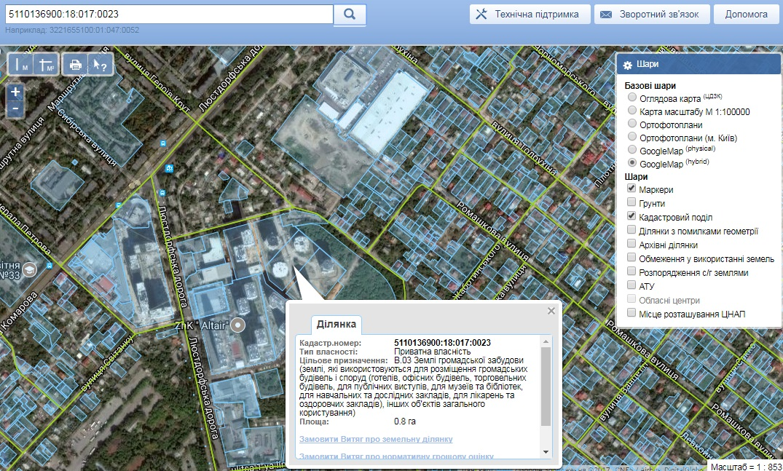 image http://forum.setam.net.ua/assets/images/146-o3kr10vzkOY24PTN.jpeg