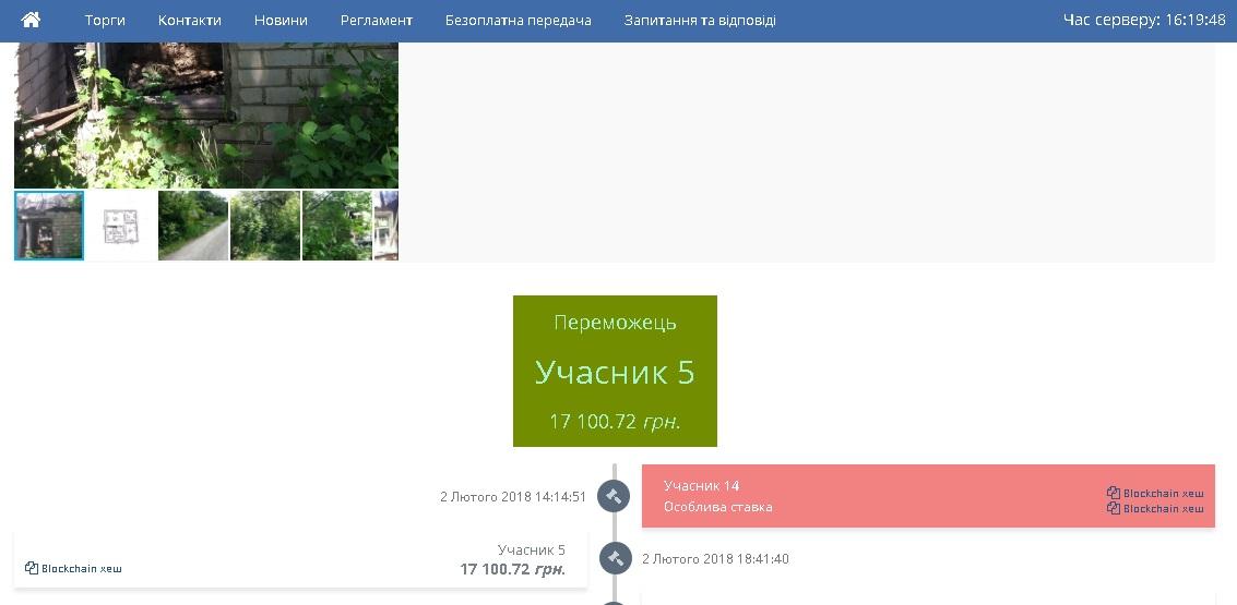 image http://forum.setam.net.ua/assets/images/146-rukdS0g82e5QMztf.jpeg