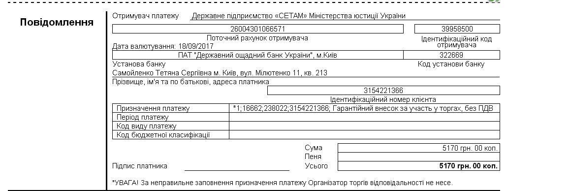 image http://forum.setam.net.ua/assets/images/152-gE7zzjbbOAkSzrs5.jpeg