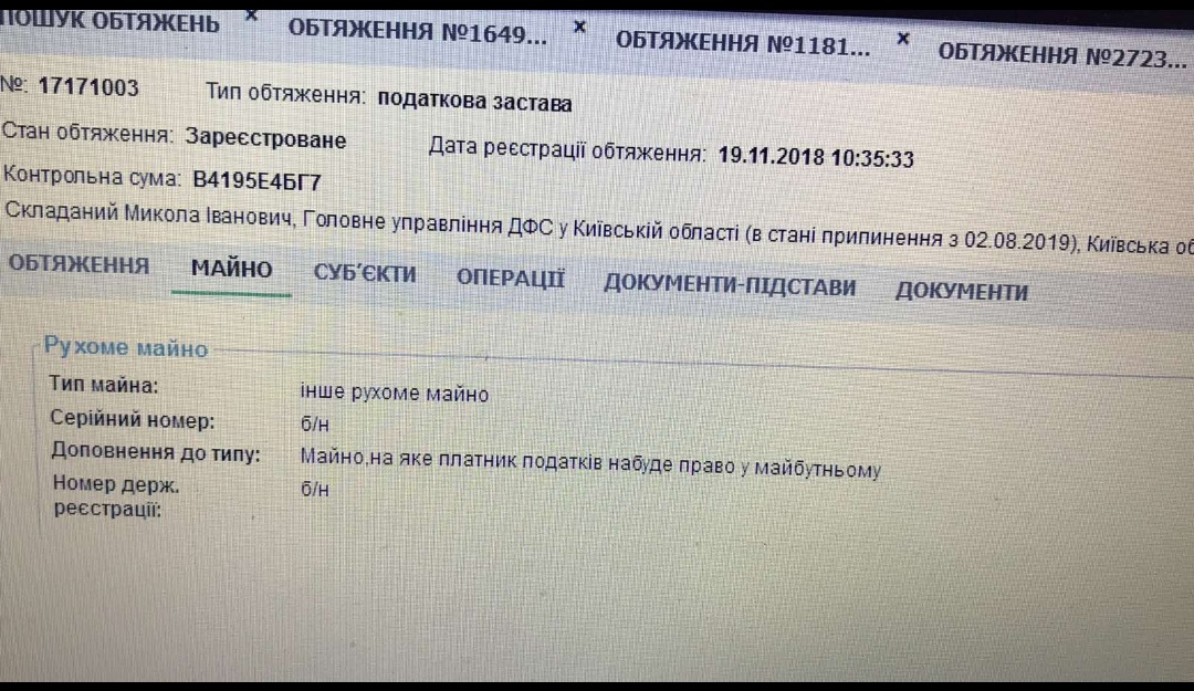 image http://forum.setam.net.ua/assets/images/154-jKPlVsQWGXLKhHj5.jpeg