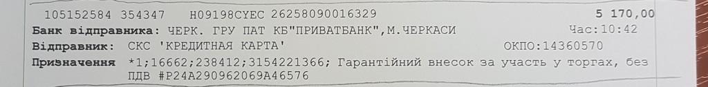 image http://forum.setam.net.ua/assets/images/23-hFdcgrrhQAUoYAi6.jpeg