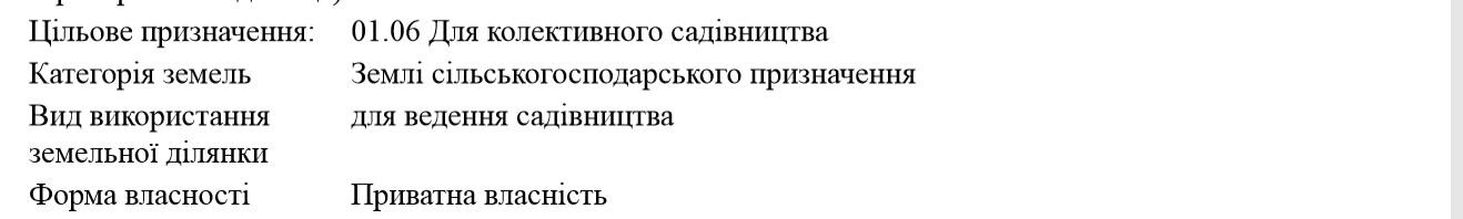image http://forum.setam.net.ua/assets/images/291-5a4m8JTuntLxyVCF.png