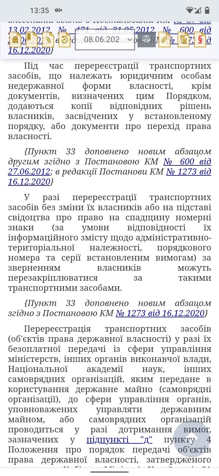 image https://forum.setam.net.ua/assets/images/293-3vyRBPEMjrODdL8O.png