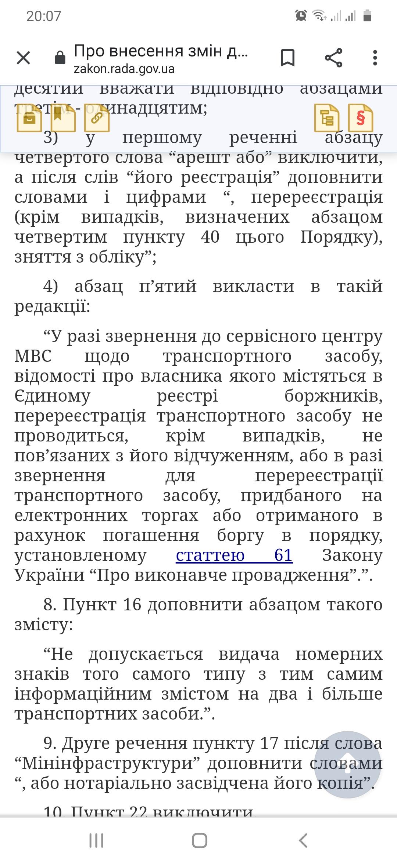 image https://forum.setam.net.ua/assets/images/293-UCMTEzAX8sXbuGKV.jpeg