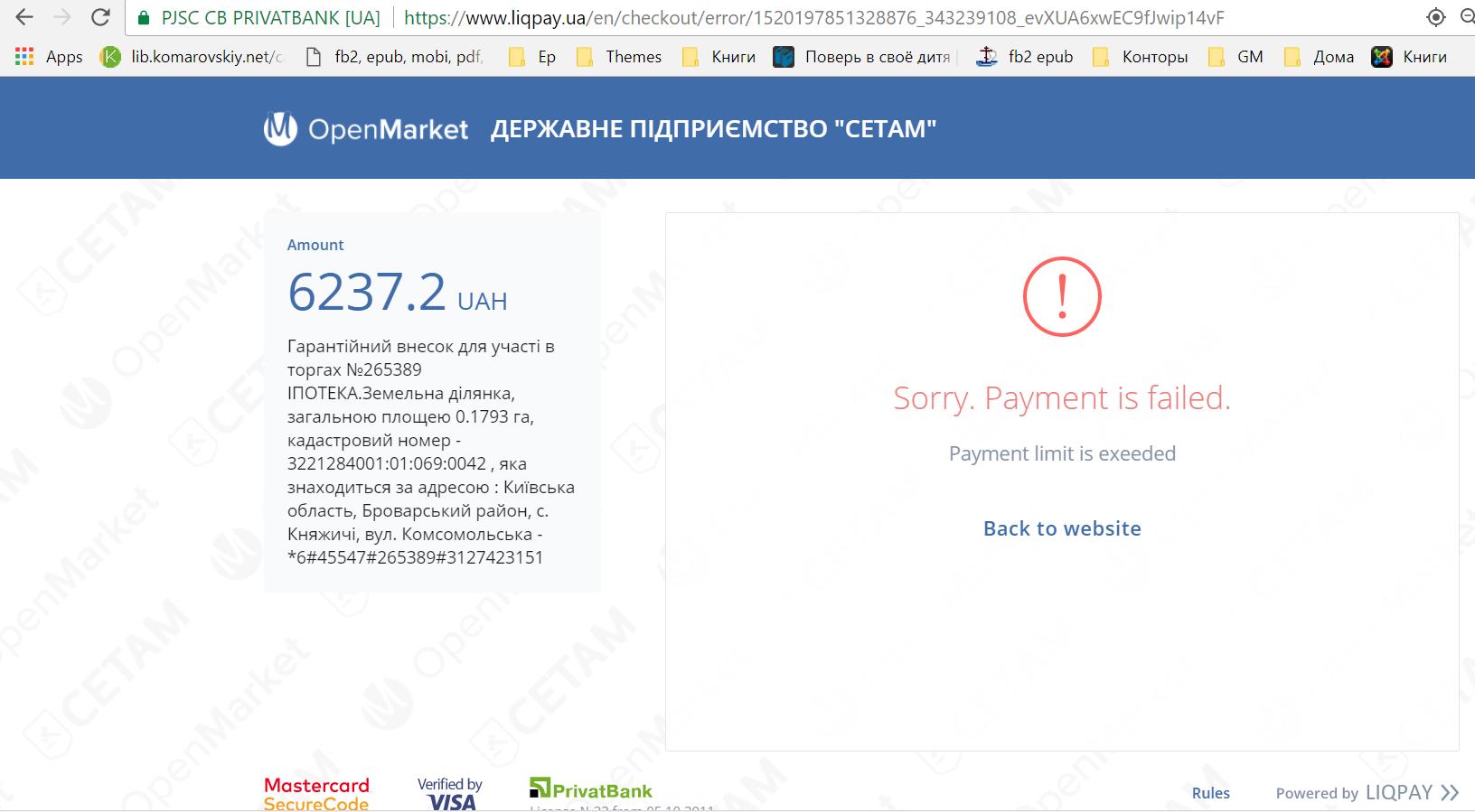 image http://forum.setam.net.ua/assets/images/310-hFUVG1Condtk5fW2.png