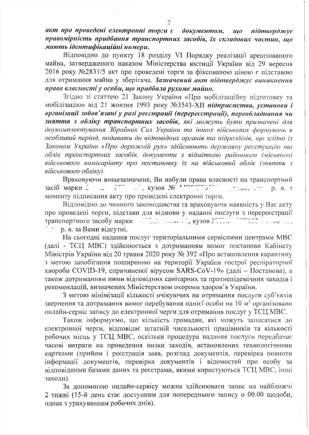 image http://forum.setam.net.ua/assets/images/446-7nUUV6zgl11Z9jlK.jpeg