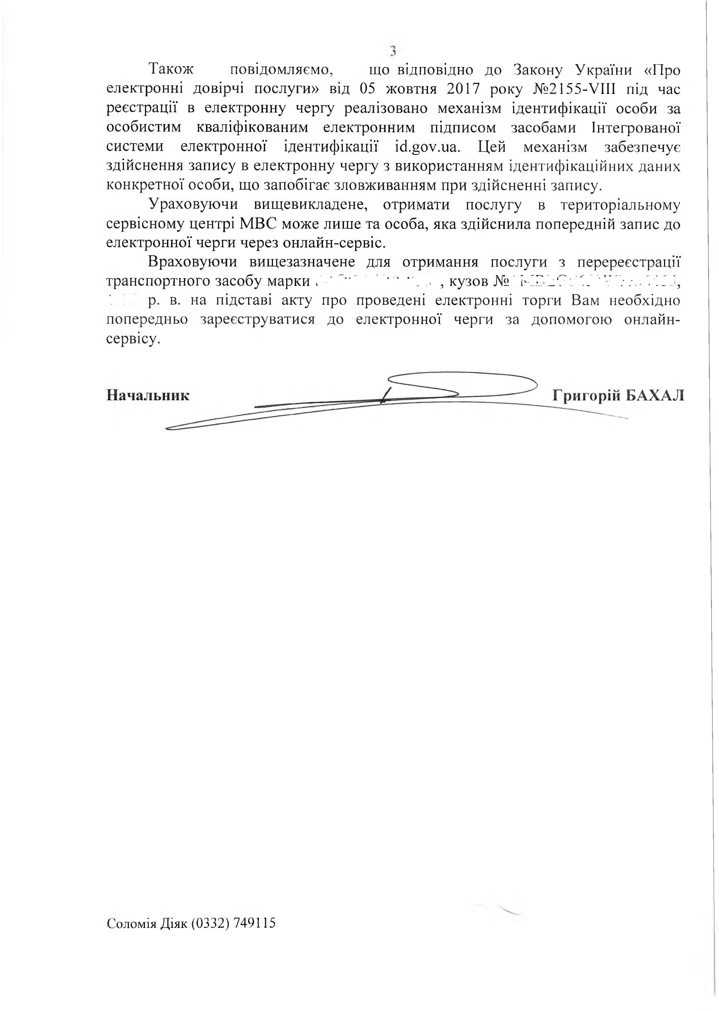 image http://forum.setam.net.ua/assets/images/446-HBQYSzv17egXF7A3.jpeg