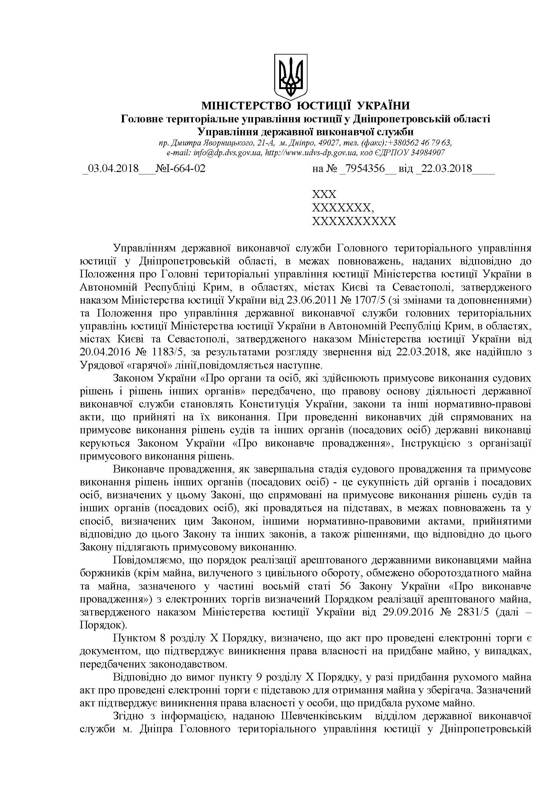 image http://forum.setam.net.ua/assets/images/446-f8HankYU6fUlxEL2.jpeg
