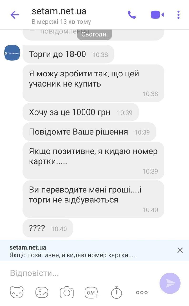 image https://forum.setam.net.ua/assets/images/509-6qAUW4X5oMlgWgfS.jpeg