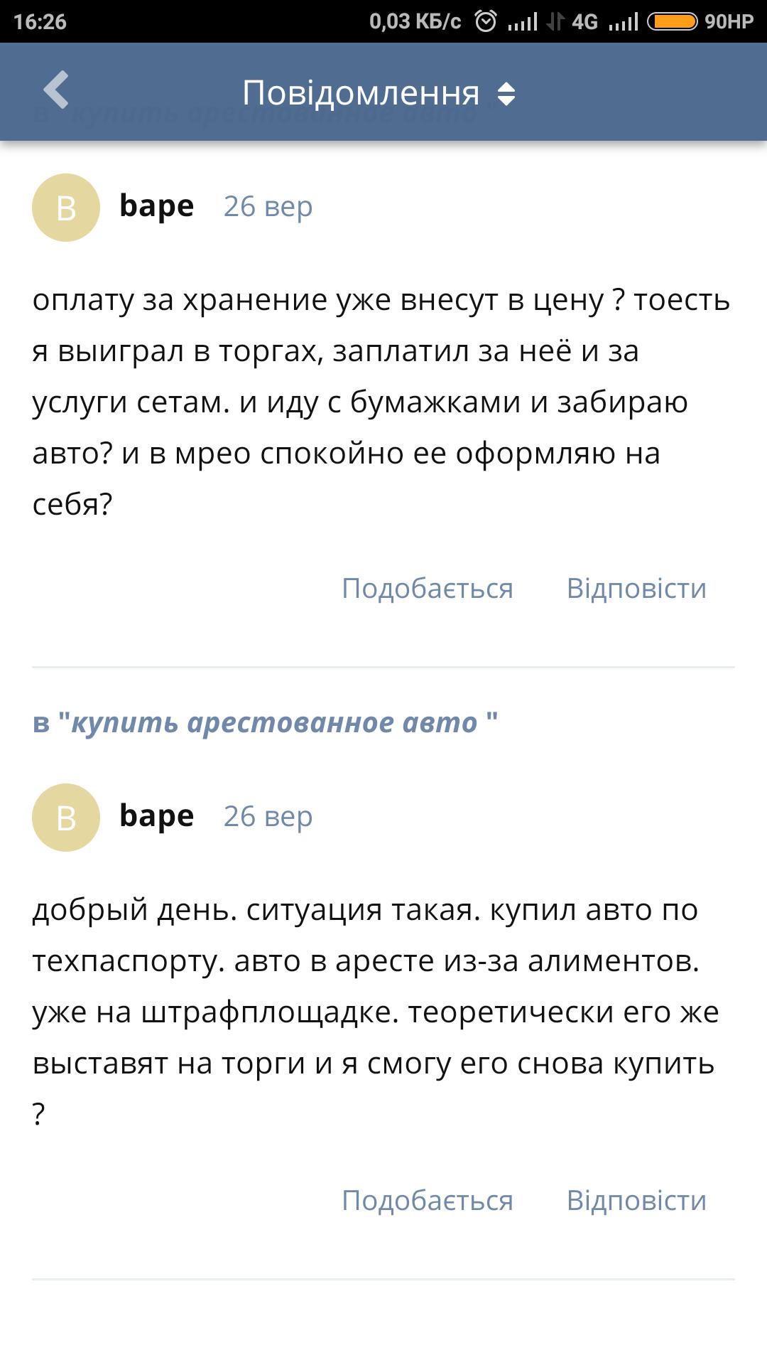 image http://forum.setam.net.ua/assets/images/517-Am56QyPqhXEfDPEx.png