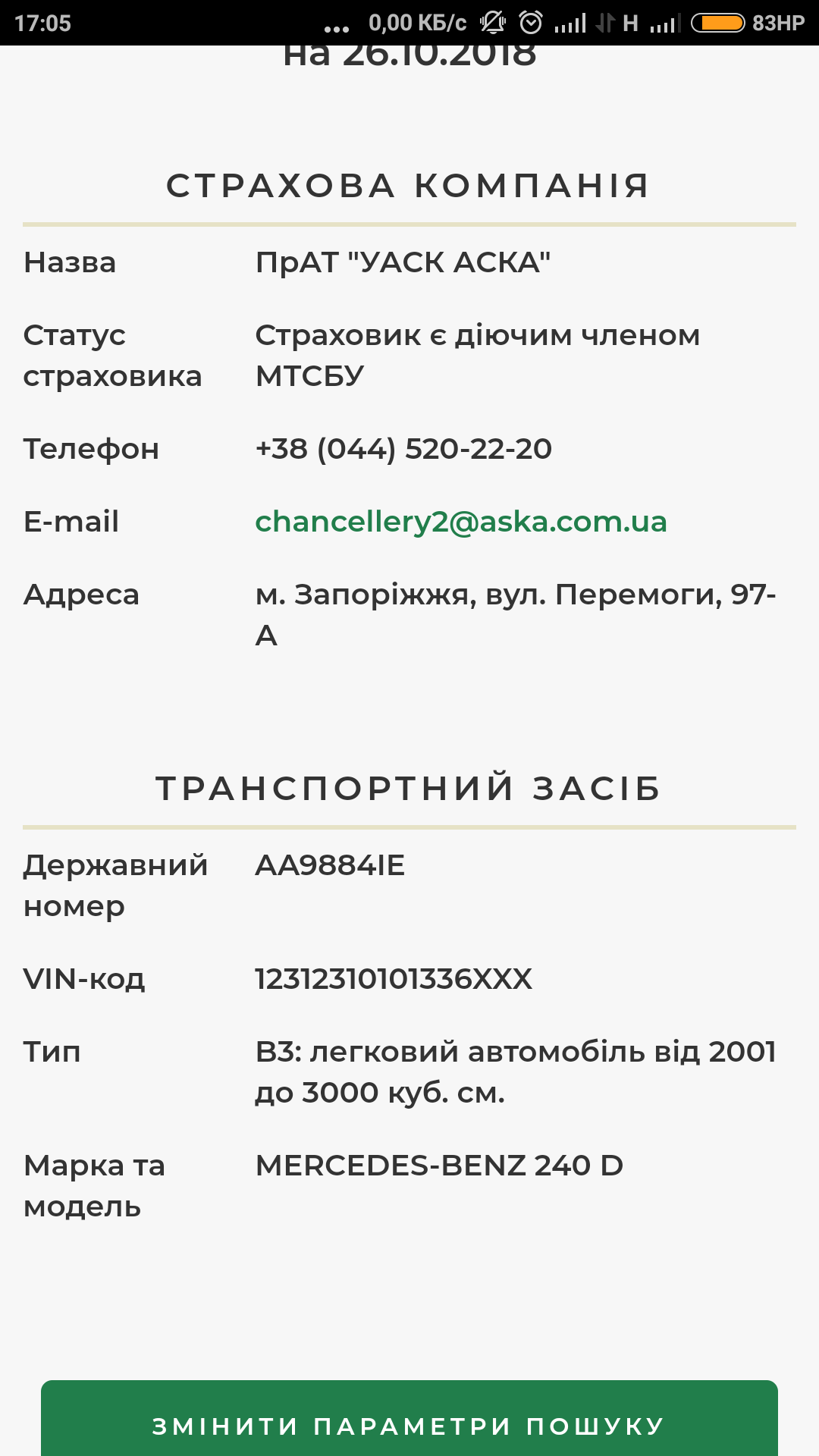 image http://forum.setam.net.ua/assets/images/517-uz3cC8GMJfxlDhcI.png