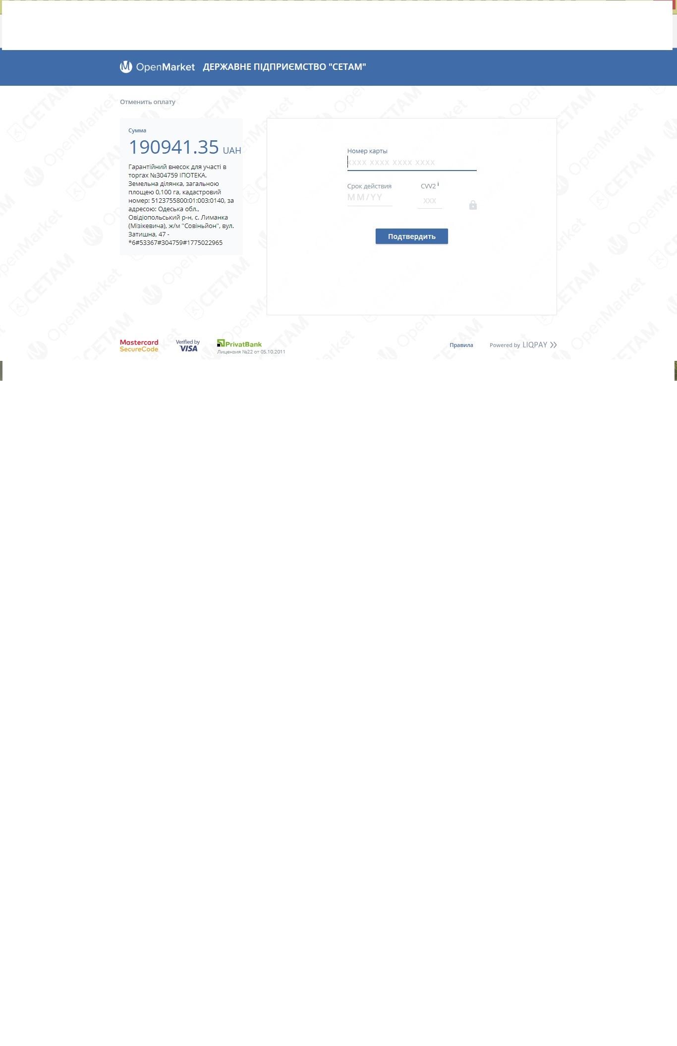 image http://forum.setam.net.ua/assets/images/562-qH8jIqpVEiWJ7FPc.jpeg