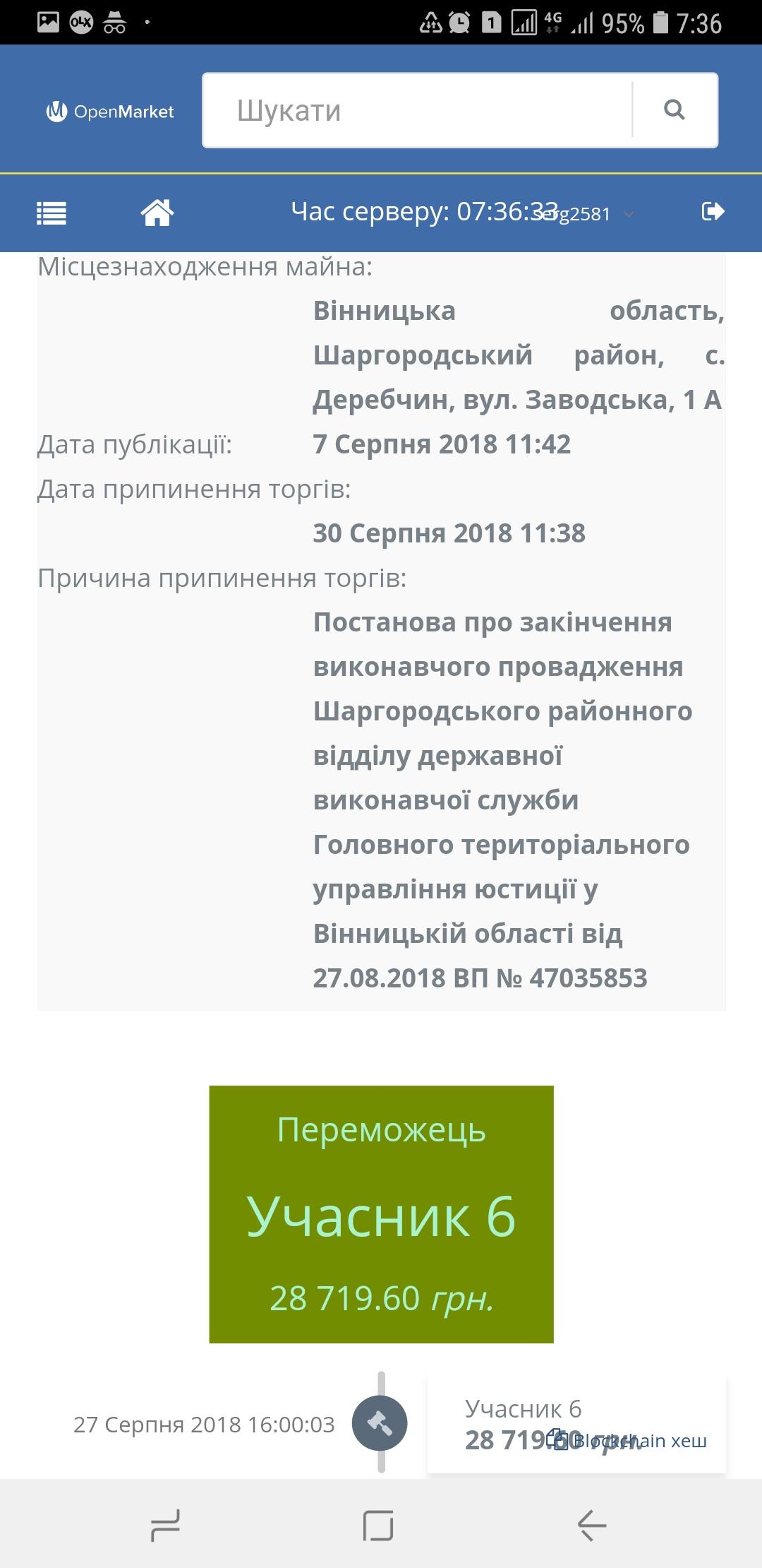 image http://forum.setam.net.ua/assets/images/572-SBZ0O3zfmTowqOyu.jpeg