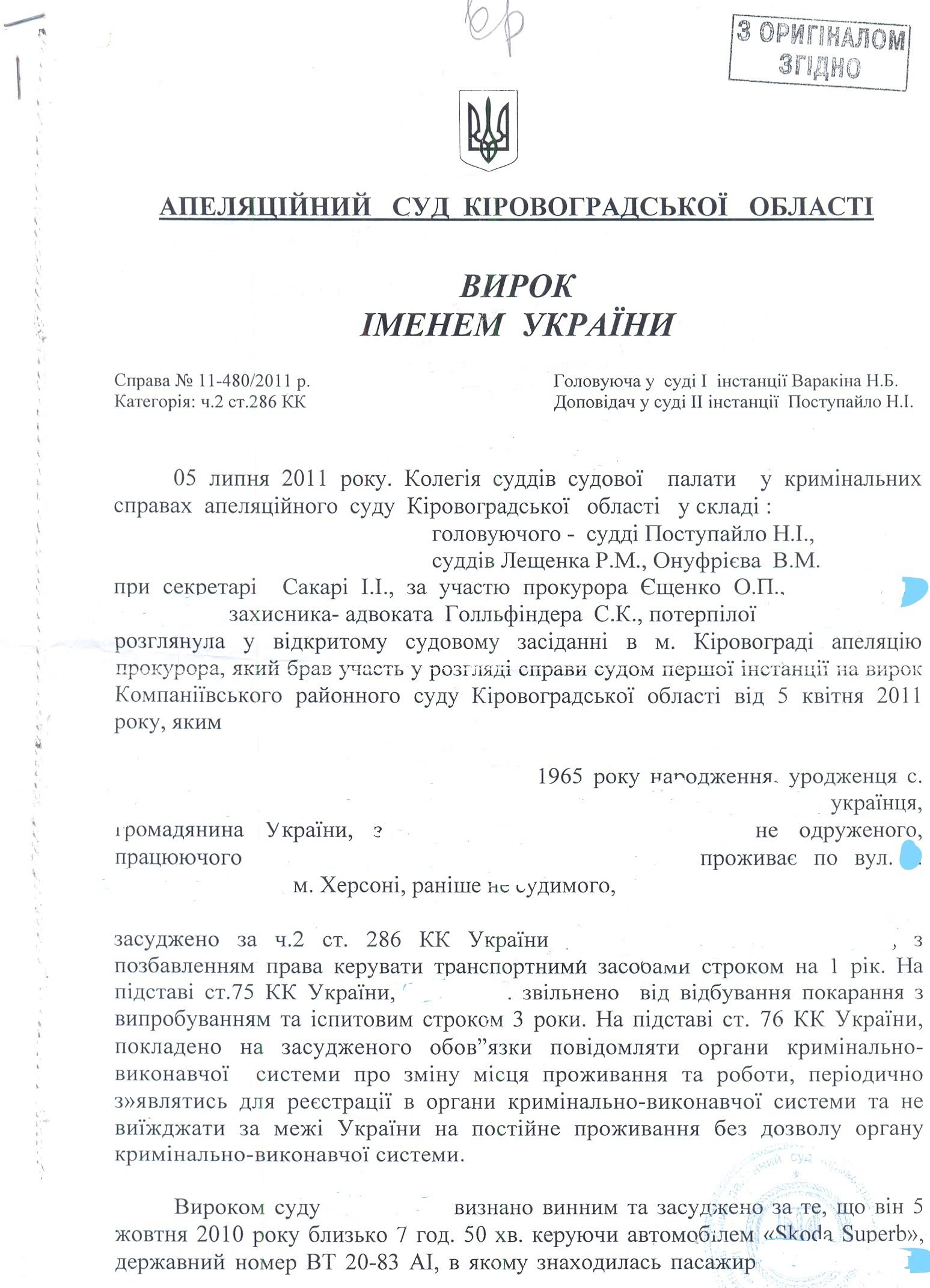 image http://forum.setam.net.ua/assets/images/578-pIMSxrNi2rogBYrb.jpeg