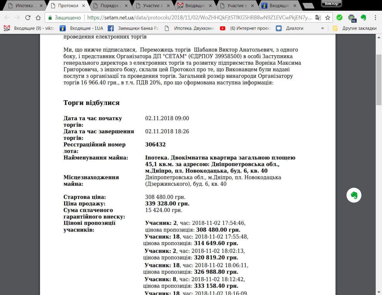 image http://forum.setam.net.ua/assets/images/617-mXf1ECx7V5JTdo96.png
