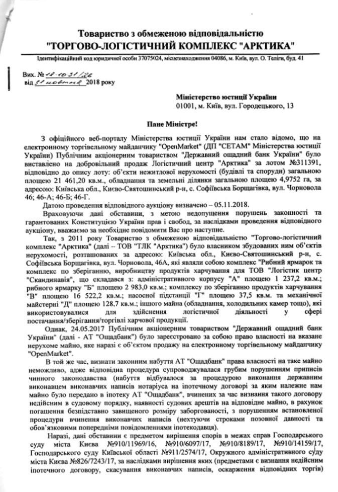 image http://forum.setam.net.ua/assets/images/627-cdwfyjJDZgwgYHGe.jpeg