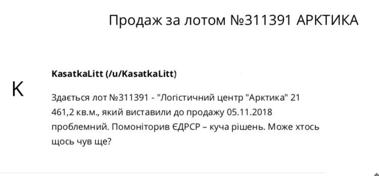 image http://forum.setam.net.ua/assets/images/627-iWCDPRjZpyNOEt5N.jpeg