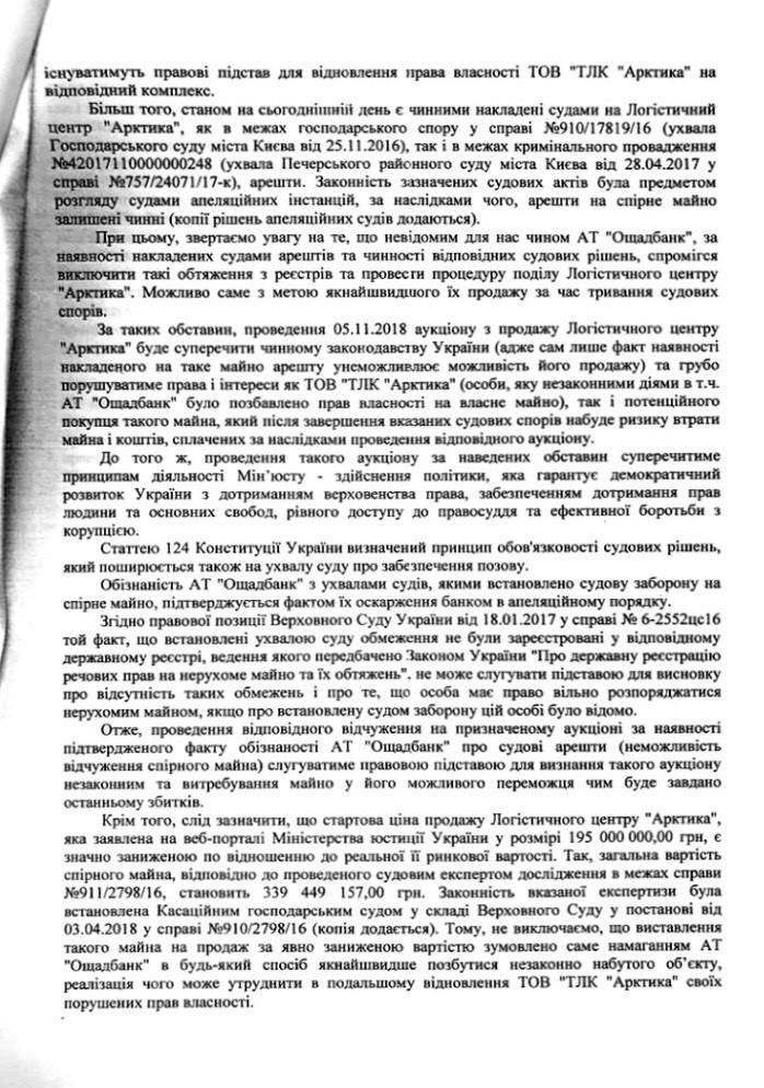 image http://forum.setam.net.ua/assets/images/627-ks6nJp1WEjihZCyu.jpeg