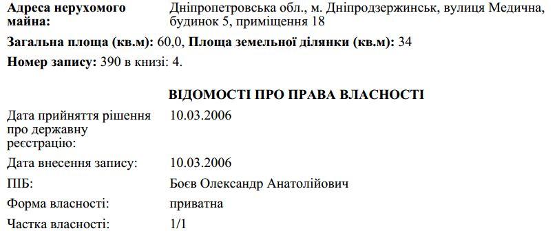 image http://forum.setam.net.ua/assets/images/631-yq1LoshSQXIktQOd.jpeg