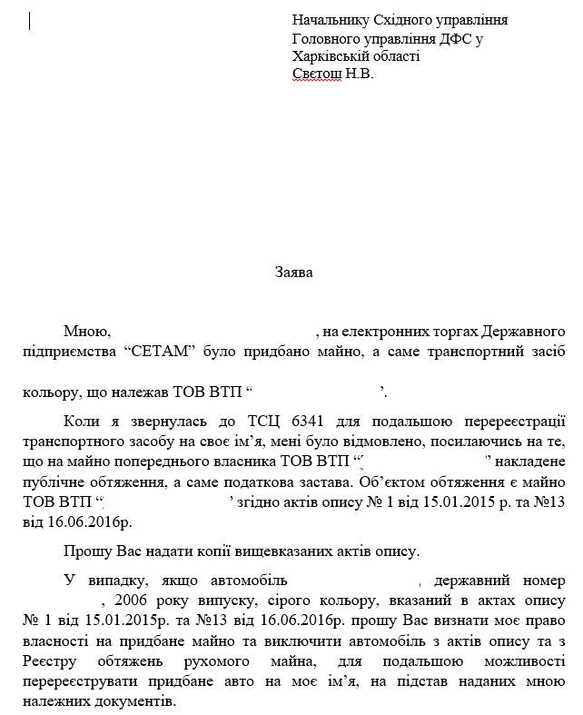 image http://forum.setam.net.ua/assets/images/659-QUGmxIKb3kfnVbP3.jpeg