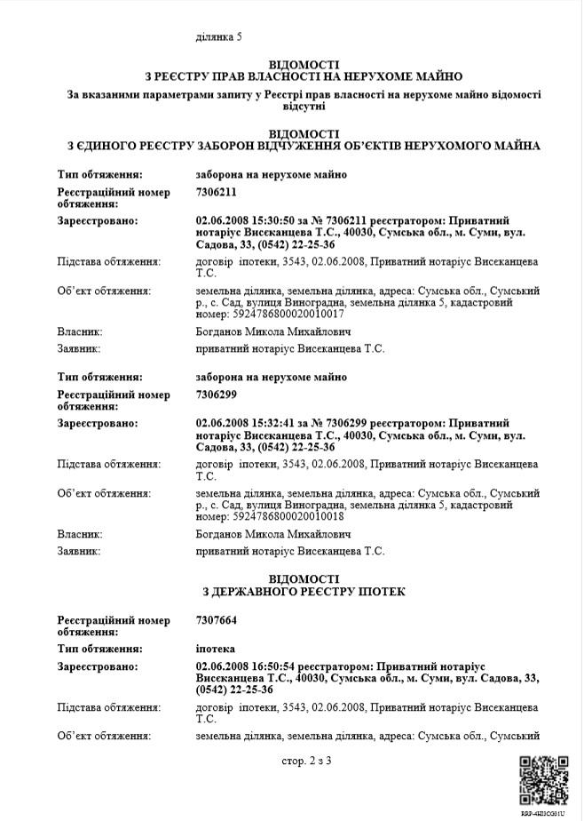 image http://forum.setam.net.ua/assets/images/667-oo483OoiAUUI9rcw.jpeg