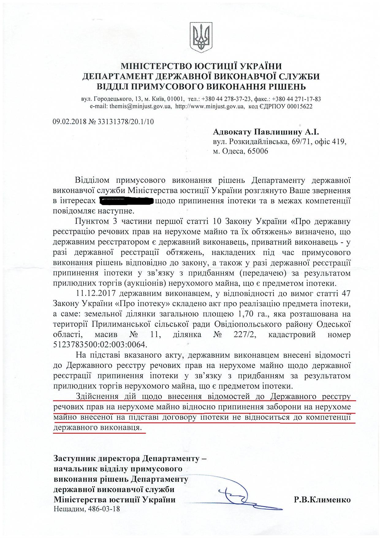 image http://forum.setam.net.ua/assets/images/79-5lYHTDM9e1aCwUJ5.jpeg
