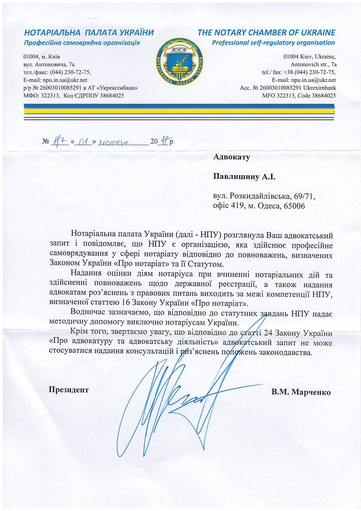 image http://forum.setam.net.ua/assets/images/79-Dd24VDMe7vAH9DuI.jpeg