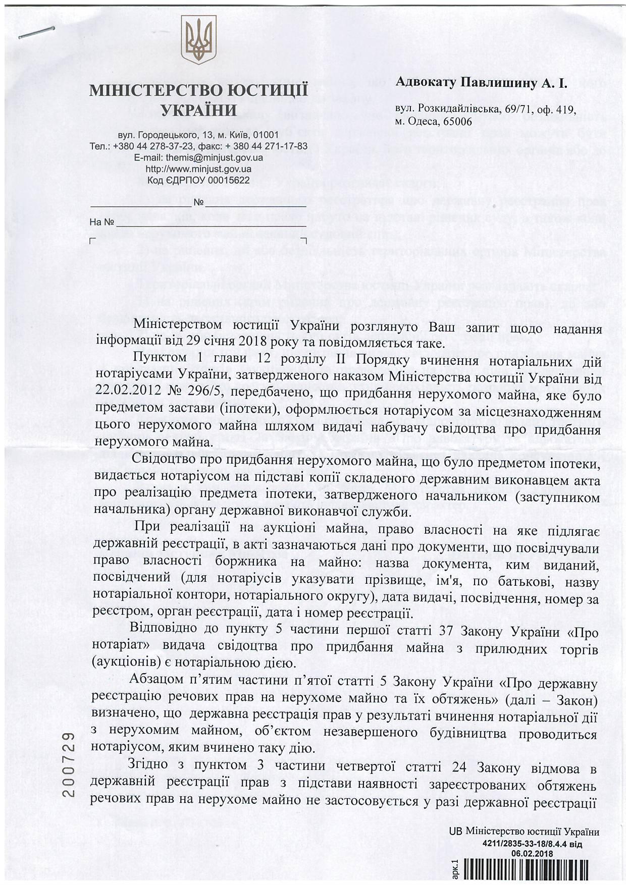 image http://forum.setam.net.ua/assets/images/79-ElAJH2xmV1EjUfHK.jpeg