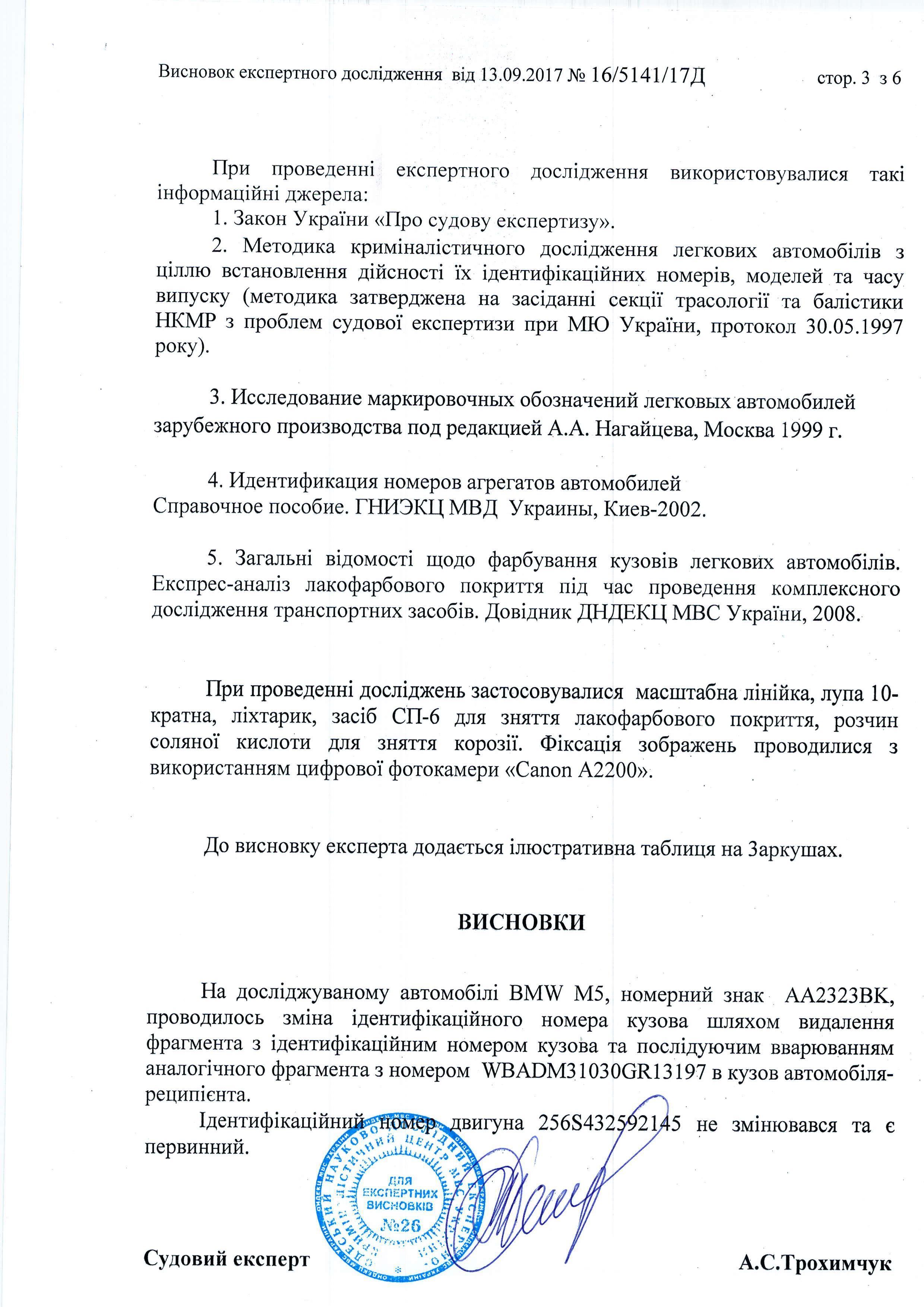 image http://forum.setam.net.ua/assets/images/79-WO4yOJvtz8le10hB.jpeg