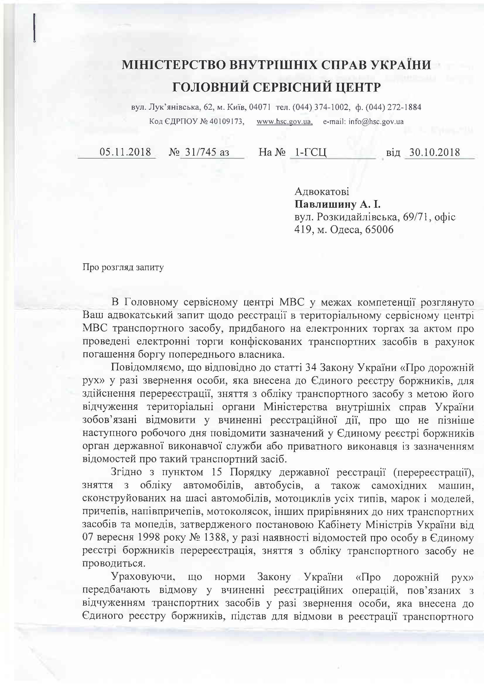 image http://forum.setam.net.ua/assets/images/79-cPkWCOJy2HnMHzlo.jpeg