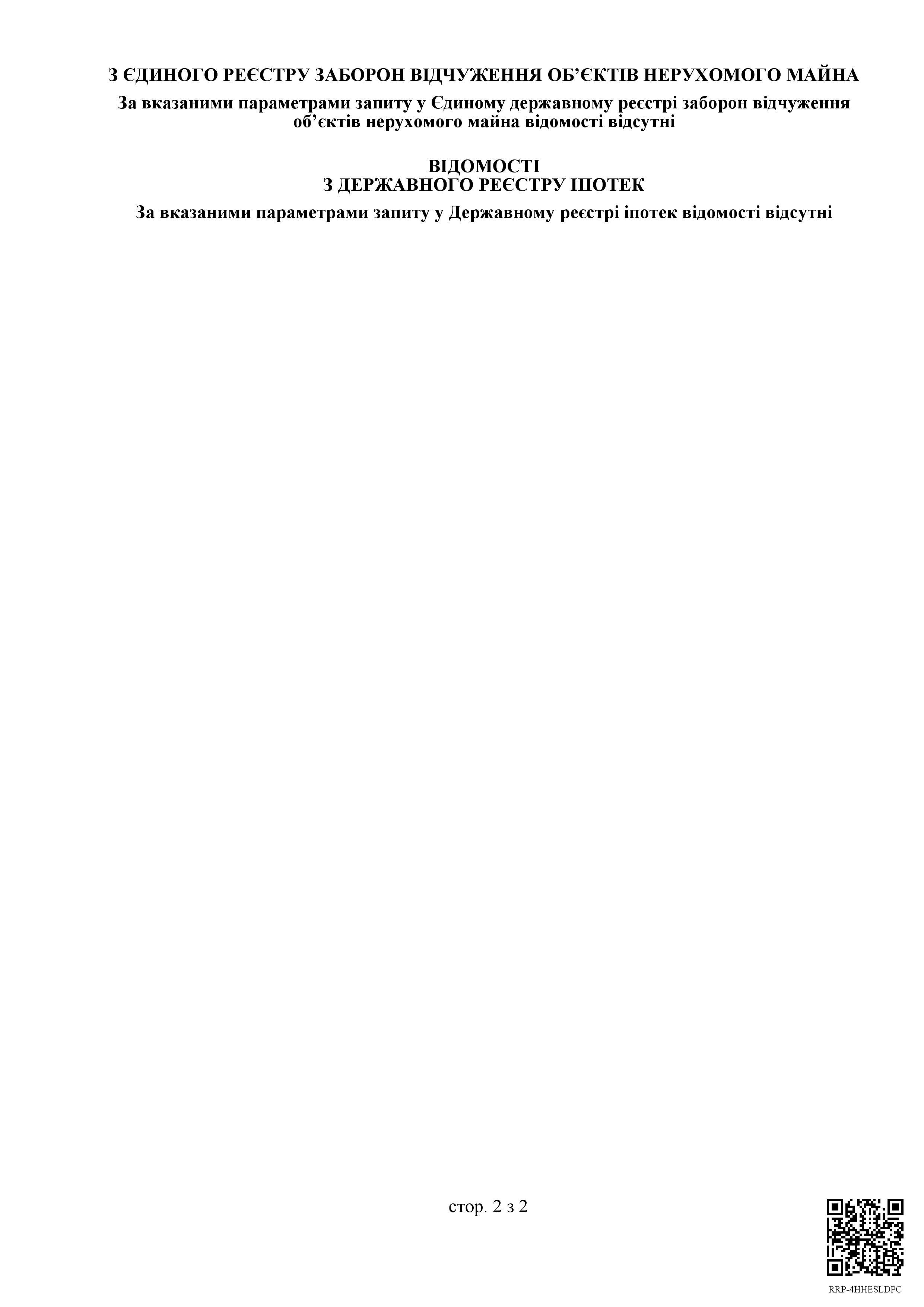 image http://forum.setam.net.ua/assets/images/79-hFcVhekiiHmdrW1q.jpeg