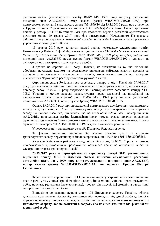 image http://forum.setam.net.ua/assets/images/79-il6nsaIXPIJJ6XIE.jpeg