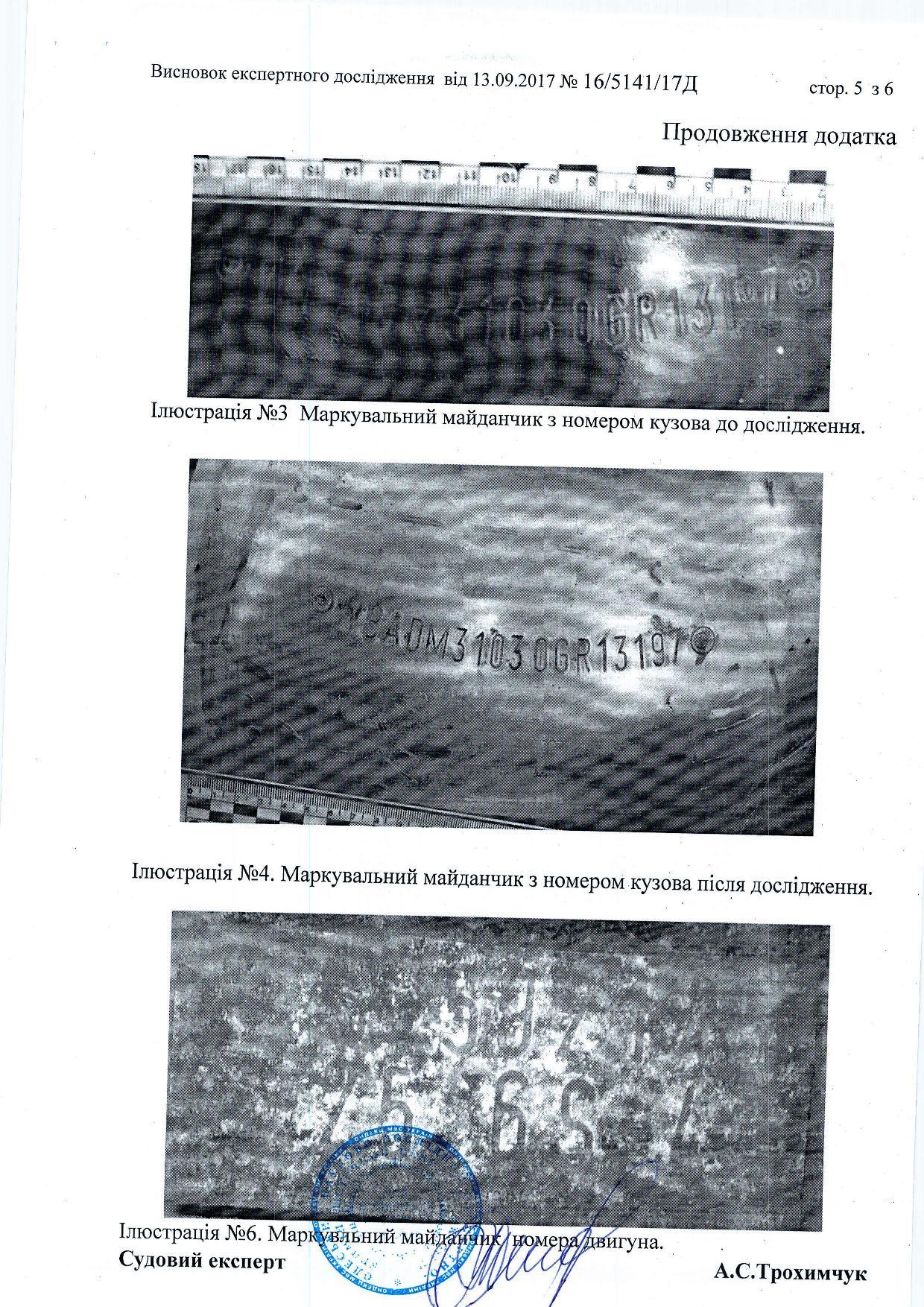 image http://forum.setam.net.ua/assets/images/79-lccFC9dmMovdK1jg.jpeg
