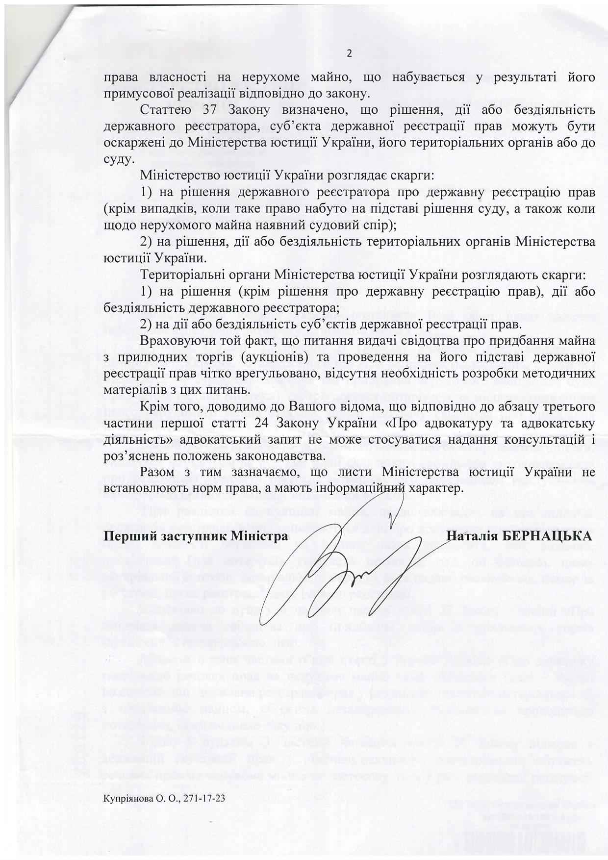 image http://forum.setam.net.ua/assets/images/79-moRHshu3rog25lgd.jpeg