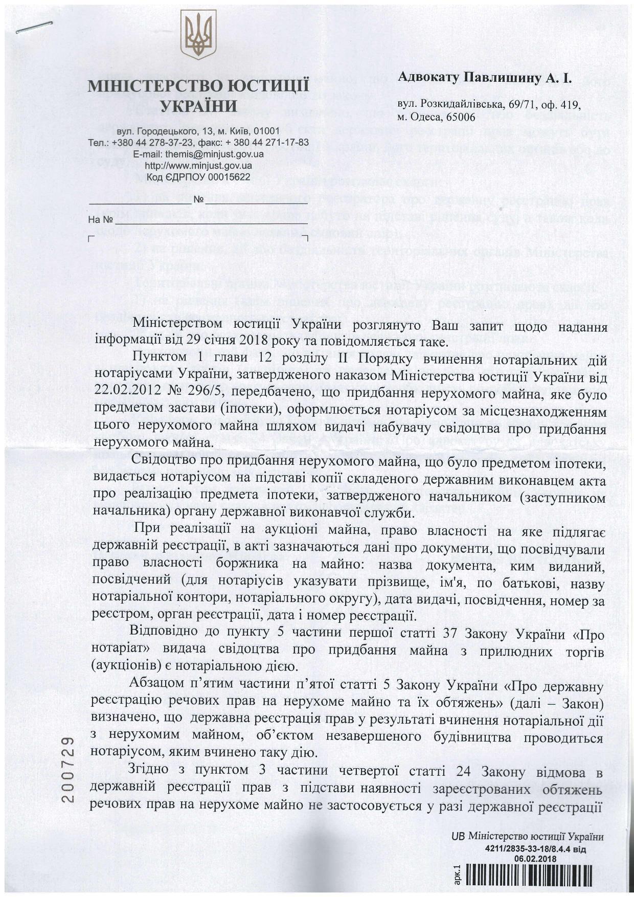 image http://forum.setam.net.ua/assets/images/79-xbt2kn8f7SNFDMni.jpeg
