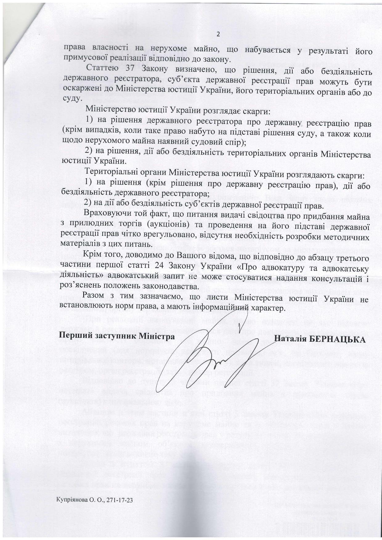 image http://forum.setam.net.ua/assets/images/79-z2I0rKjH6gez9Jzh.jpeg