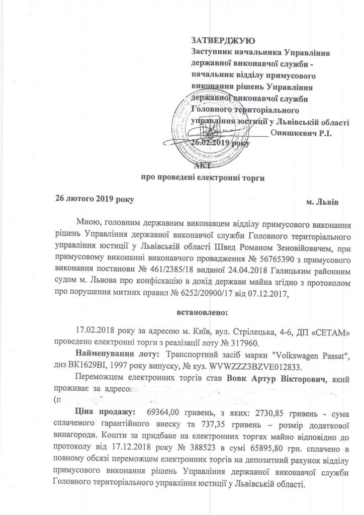 image http://forum.setam.net.ua/assets/images/802-35OI0IRdMuTRp8t7.jpeg