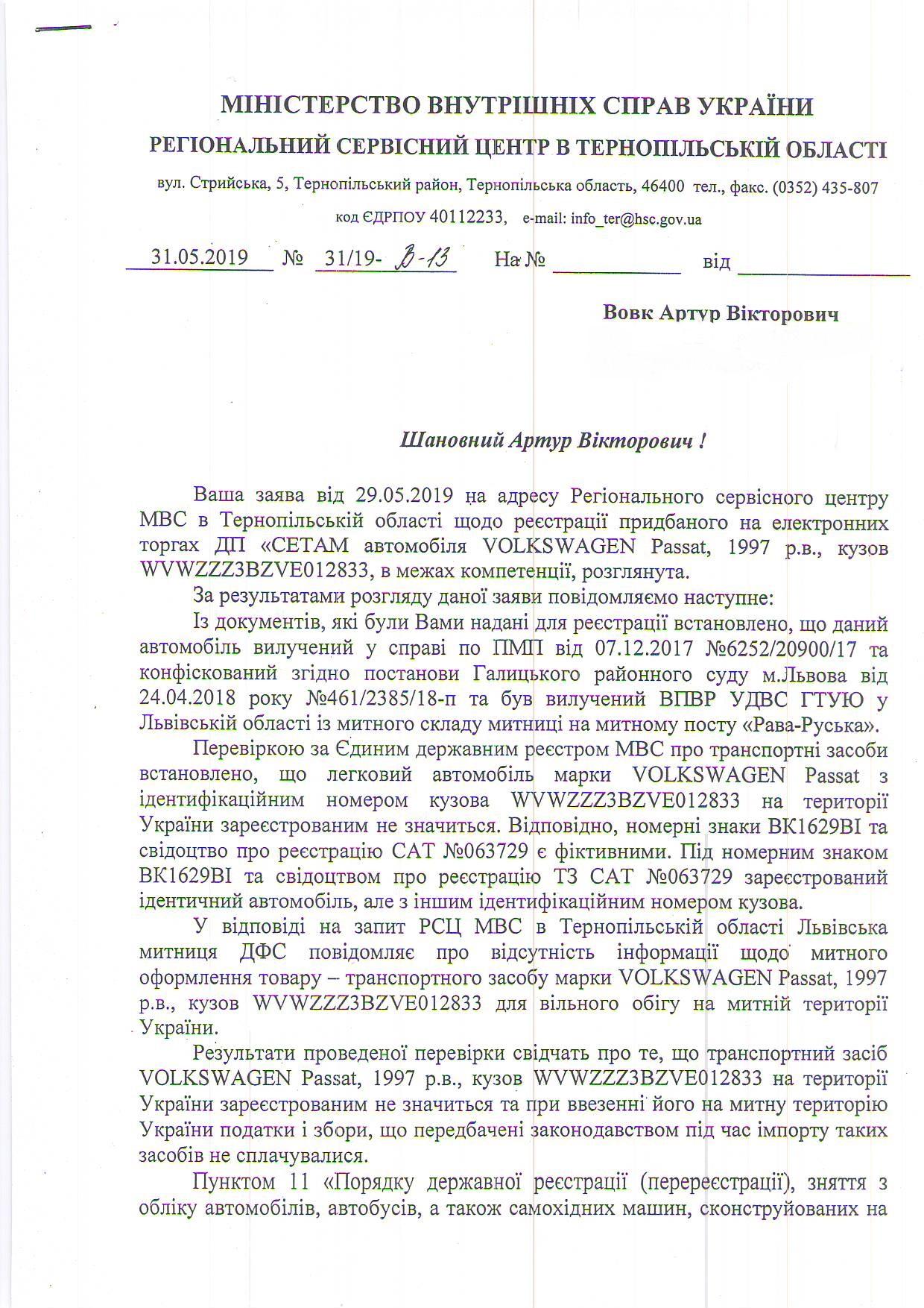 image http://forum.setam.net.ua/assets/images/802-OGebwmFDseMhSb45.jpeg