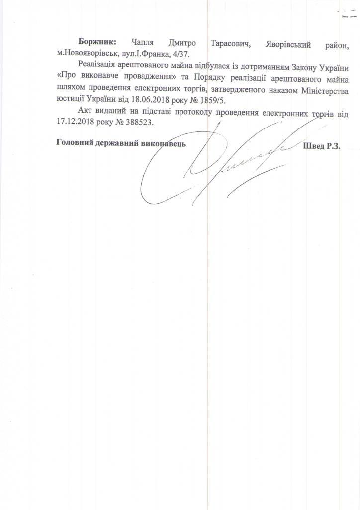 image http://forum.setam.net.ua/assets/images/802-s1KMi7GUK0wgG0fd.jpeg